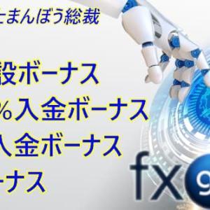 FXGT(エフエックスジーティー)のスペックを詳しく解説&スプレッドを海外FX人気ブローカーと比較