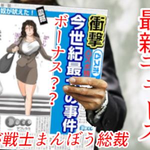【海外FX】今週の海外FXブローカーニュース(2021/04/26-2021/04/30)