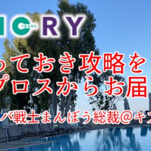 【海外FX】AXIORY(アキシオリー)のボーナス攻略を解説! やらなきゃ後悔します!