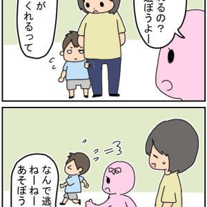 人見知りのきっかけ(1歳7カ月)