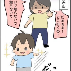 脱兎のごとく(1歳7カ月)