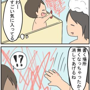 お風呂用クレヨン(1歳7カ月)