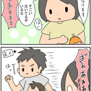 おもちゃ屋さんでの泣き声(1歳7カ月)