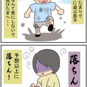 泥水あそび(1歳7カ月)