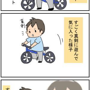 バランスバイク(1歳7カ月)