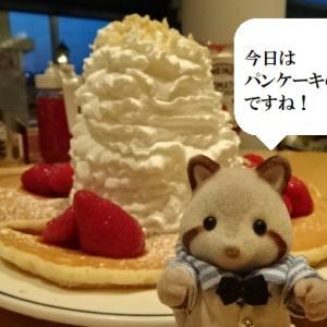 今日はパンケーキの日 Pancake Day