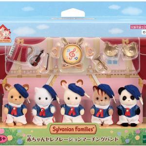 海外版35周年記念の新商品 日本でも一部販売予定だそうです