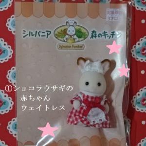 お土産プレゼント・ご参加ありがとうございました!