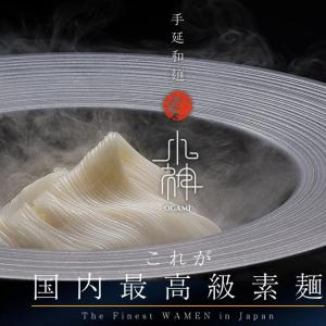 手延べ和麺「小神」は国内最高級そうめん!口コミでも評判に!
