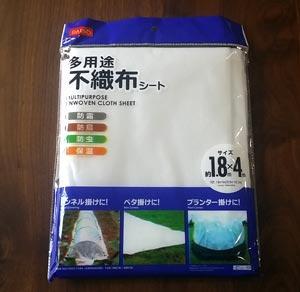 100均の不織布を型紙に使う方法