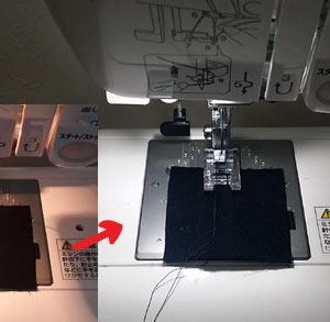 ミシンライトを白色LEDに変えて作業効率アップ!