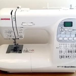 ミシン「ジャノメJP710」レビュー