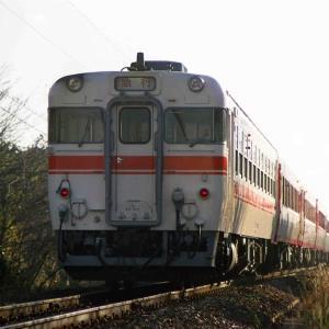 平成元年を駆け抜けた列車 金星・のりくら・EF6627その他いろいろ