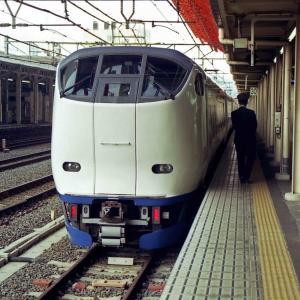 自分探しの旅? 1995年のJR山陰本線・鉄道汚写真 いろいろ塗装・キハ52快速