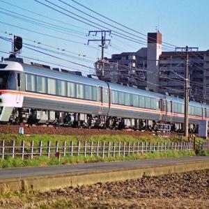 1997年3~4月期の鉄道汚写真 なのはな・貨物・住友大阪セメント・その他