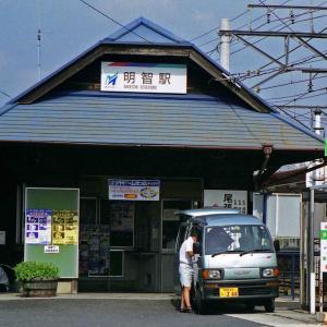 大合理化に踏み切った名古屋鉄道さんの2001年その3 八百津線