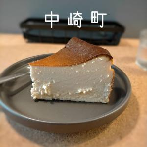 中崎町「Nico.」絶品濃厚な熟成バスクチーズケーキ