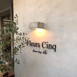 フルールサンク・フラワーショップイビ|高砂の花屋で買ったものは?
