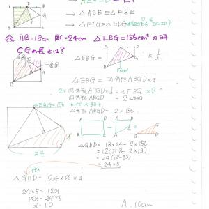 折り返して出来る図形。 面積や長さを求める問題 合同な図形