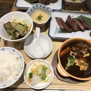 愛知県長久手市 牛タン 炙り牛たん 丂(まん)