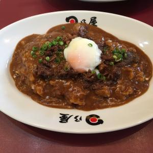 名古屋市東区 カレー 日乃屋カレー赤塚店