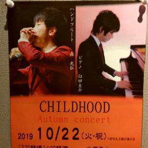 Autumn concert