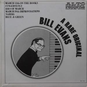 1960年 Birdland のビル・エヴァンス・トリオ(1)