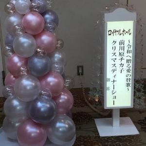 前川原チカ子クリスマスディナーショーでした