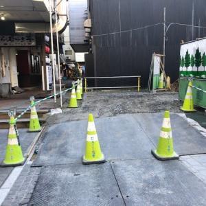 はちのへ・花小路の整備