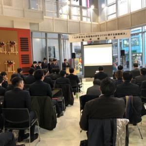 八戸市中心市街地のまちづくりに関する課題提案