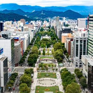 【東京五輪2020】マラソン会場が札幌に変更 チケットは?