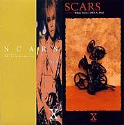 【X JAPAN】「SCARS」レビュー TAIJIに向けた曲?