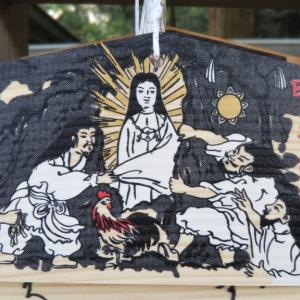 【宮崎】高千穂 天岩戸神社 天照大御神がまぶしすぎて・・・