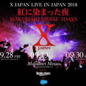 【X JAPAN】破壊の夜(2008/03/28)WOWOW感想