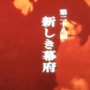 【麒麟がくる第28回】摂津晴門のせいで半沢直樹を思い出してしまう回