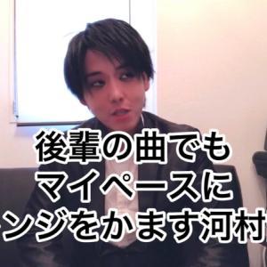 TOP【たむたむ愛②】90年代V系アーティスト曲を河村隆一色に染める!!