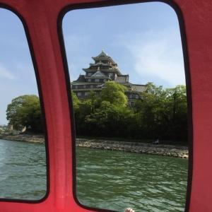 【岡山城】一番感動したのはどんぶらこな桃ボートだった