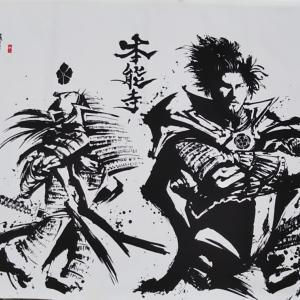 【京都 本能寺】信長ファンなら一度は訪れたい 大宝殿宝物館も必見