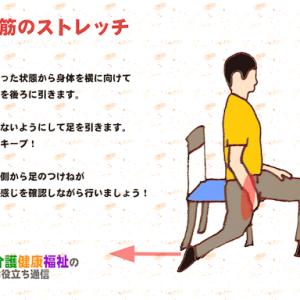 つらい腰の痛みに救いを!腰痛予防・改善~伸展型腰痛の対策~