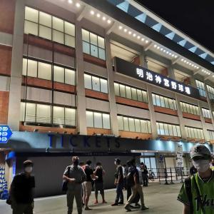 【観戦記】神宮球場のDeNA対ヤクルト戦観戦レポート【2020年8月9日】