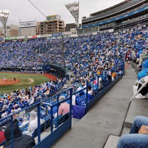 【観戦記】9月20日DeNA対巨人@横浜スタジアム【雨の中の完封負け】