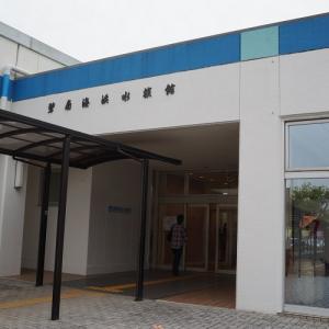 2019秋、碧南海浜水族館