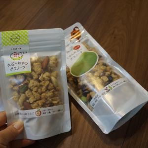 帯広・晴cafe「とかち大豆のグラノーラ/大豆のおやつグラノーラ」
