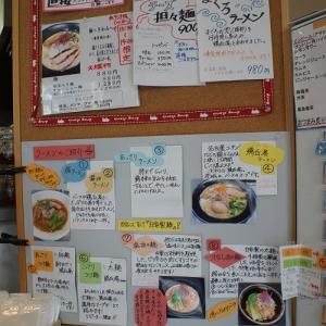 焼津・麺屋 花城【チーズ担々麺】【スペシャルあっさりラーメン】