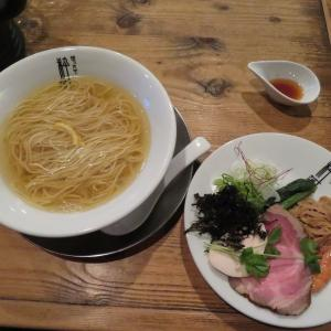 焼津・麺's食堂 粋蓮にて、気まぐれ限定麺【鯛煮干SOBA 柚子と海老香り添え】