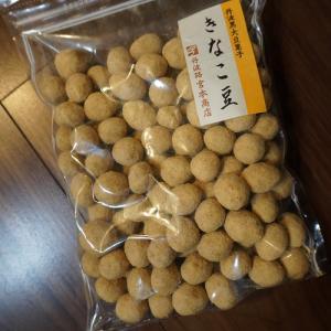 京都・丹波路 宮本商店のきなこ豆とわらび大福@京都展