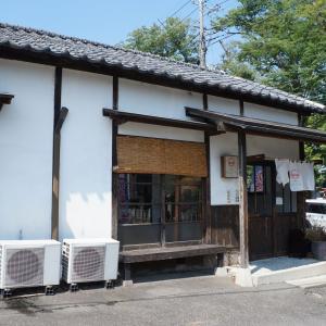 前橋・総社神社近く!えんにち茶屋のかき氷