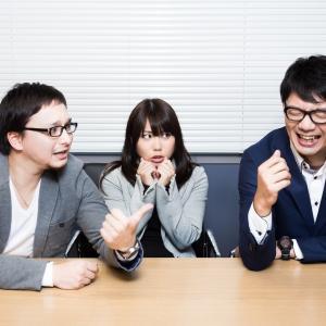 コミュ障を改善して友好的なコミュニケーションを取るテクニック【書評】