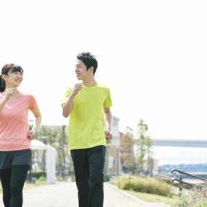 """【ノーコスト】日常生活でやっている""""あること""""で健康になれる話【最強の健康法】"""