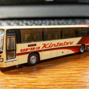 名阪近鉄バスと帝産観光バス